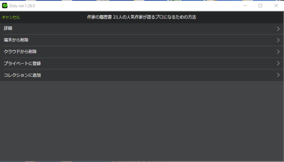 f:id:shirakamisauto:20170113142810p:plain