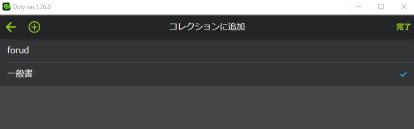 f:id:shirakamisauto:20170113143143p:plain