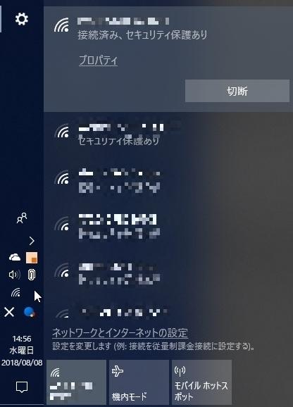 f:id:shirakamisauto:20180808164008j:plain