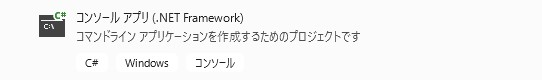 f:id:shirakamisauto:20200907121849j:plain