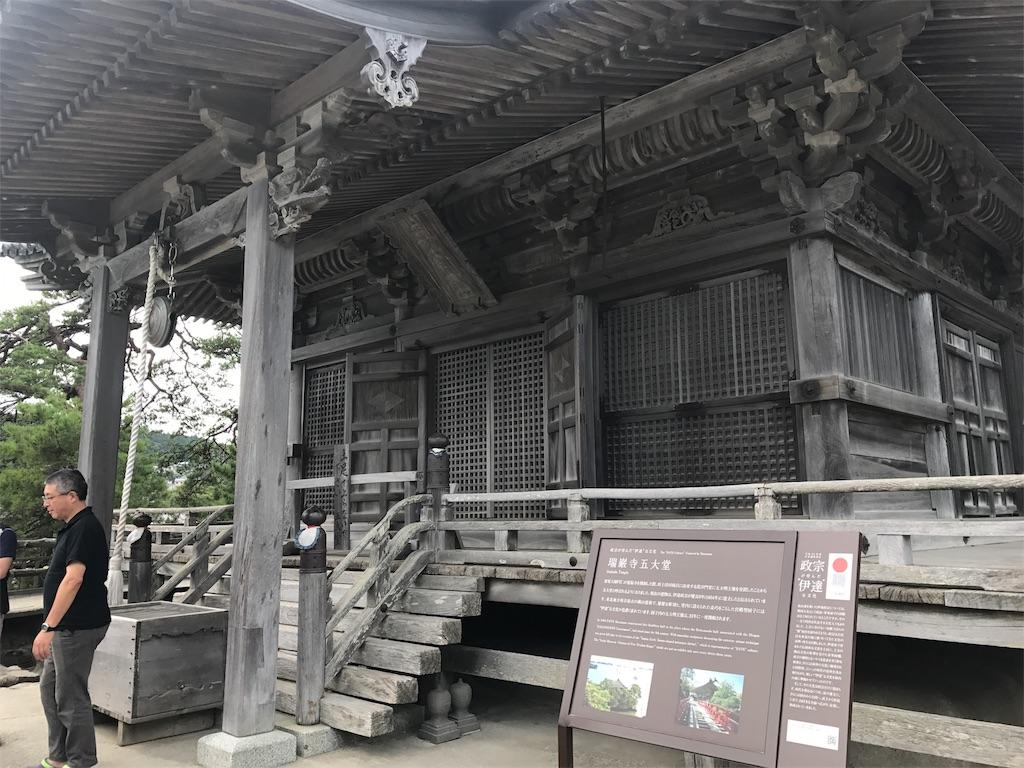 f:id:shirakans1192:20170917172530j:image