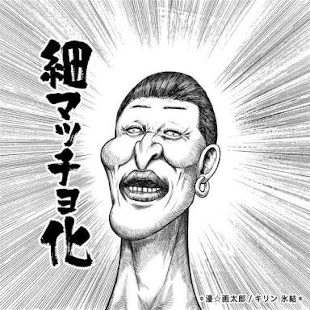 f:id:shirakans1192:20171210220009j:image