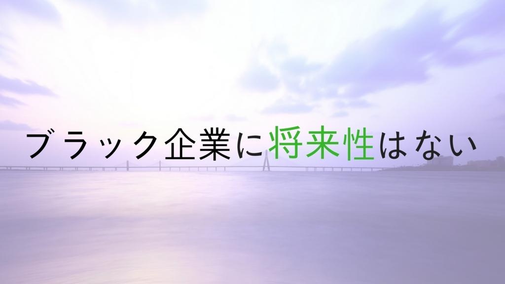 f:id:shirakawa_sato:20180410102036j:plain