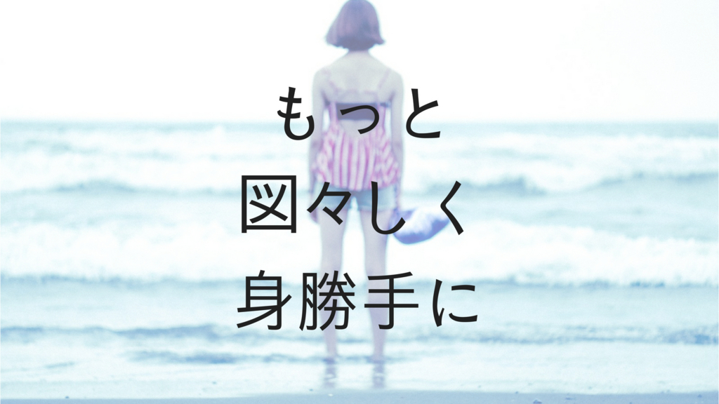 f:id:shirakawa_sato:20180609121920j:plain