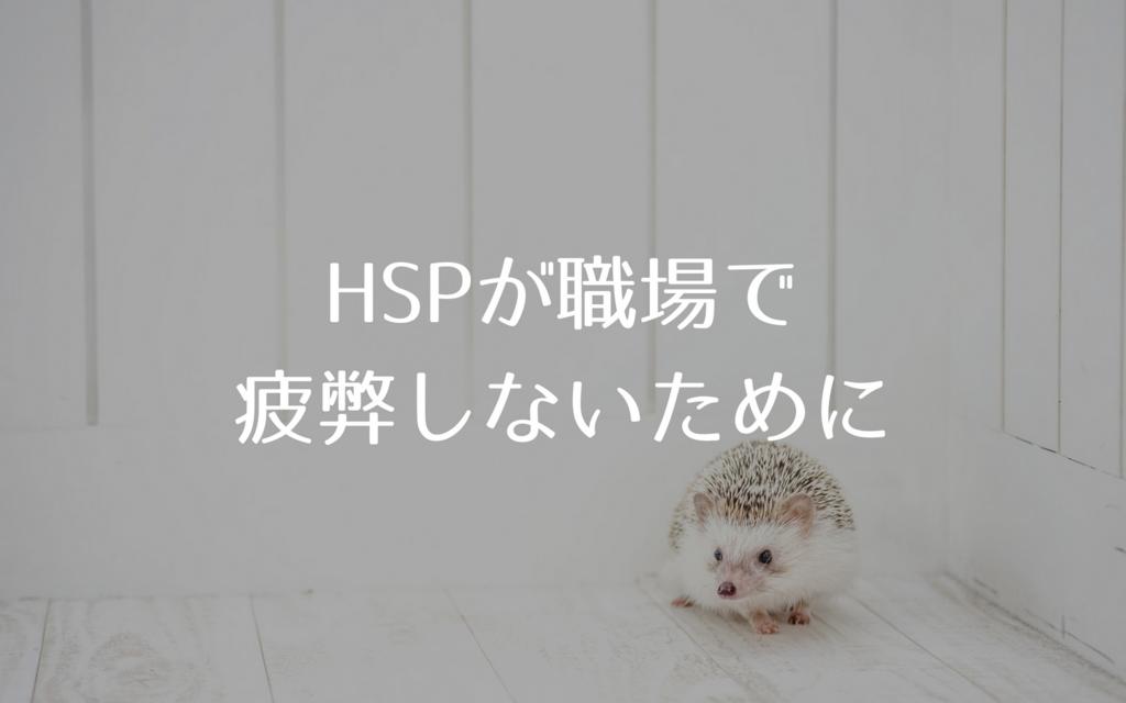 f:id:shirakawa_sato:20180725074132p:plain