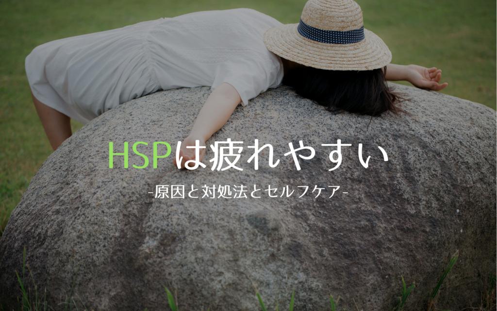 f:id:shirakawa_sato:20180821065602j:plain