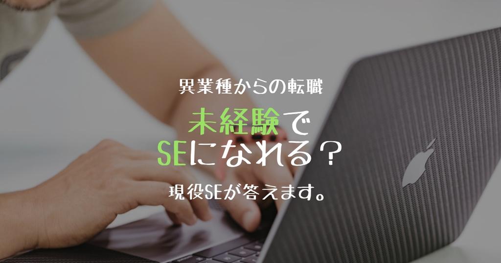 f:id:shirakawa_sato:20180926193424j:plain
