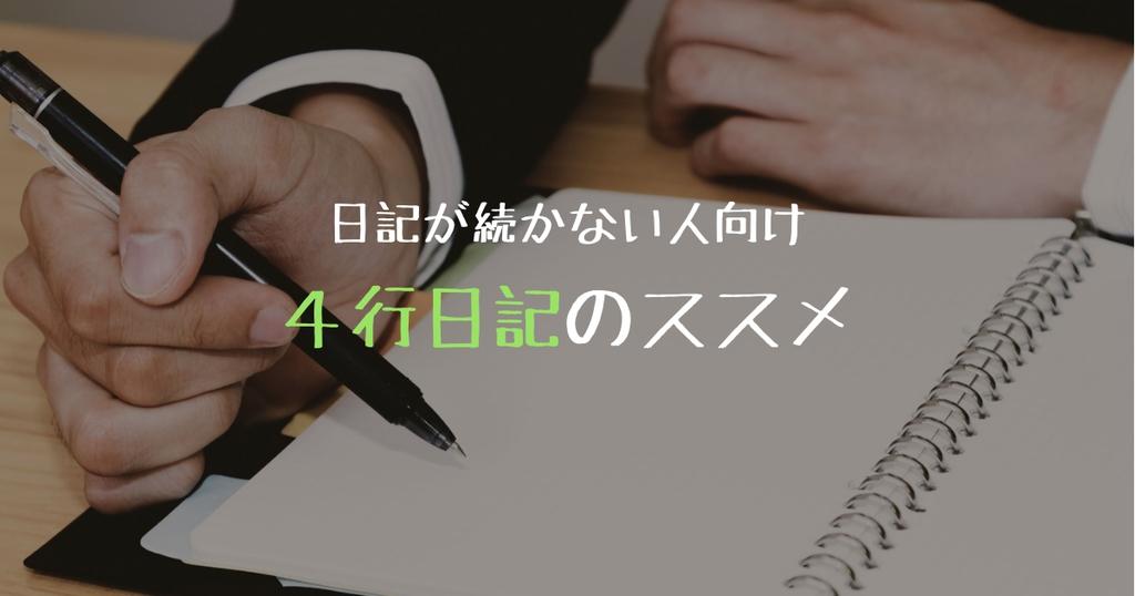 f:id:shirakawa_sato:20181108072344j:plain