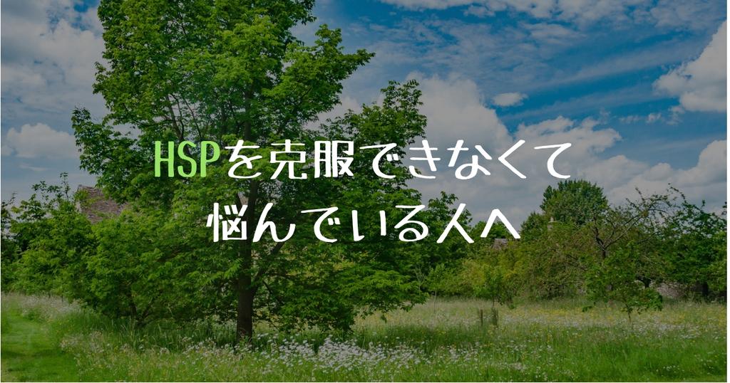 f:id:shirakawa_sato:20181110092423j:plain