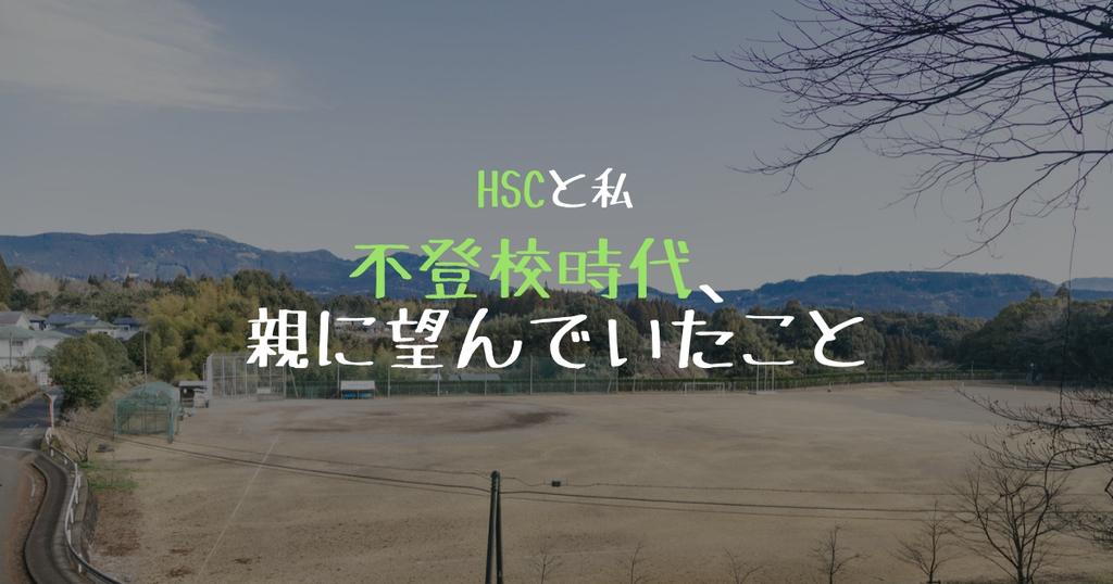 f:id:shirakawa_sato:20181111090935j:plain