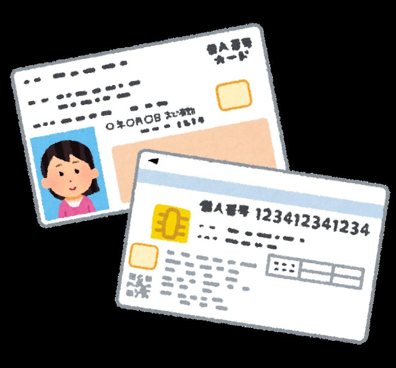 f:id:shirakawamasa:20210222063713p:plain