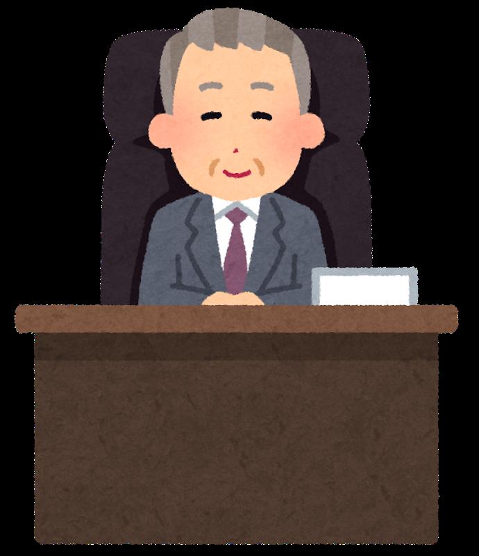 f:id:shirakawamasa:20210304060159p:plain