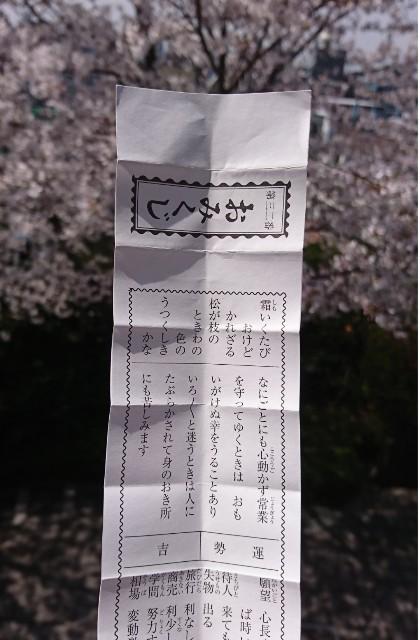 f:id:shirakihanae:20210327184705j:image