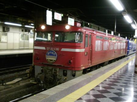 f:id:shirakinozomi:20060315213616j:image