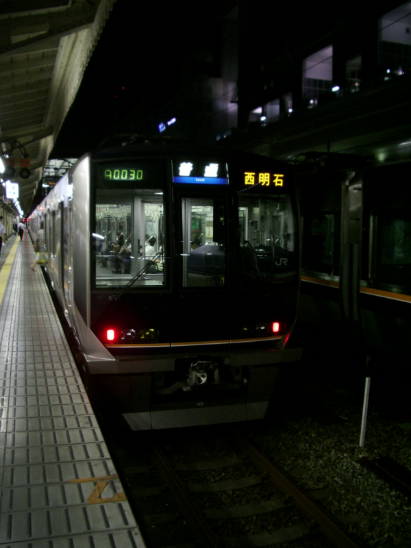 f:id:shirakinozomi:20071017205504p:image