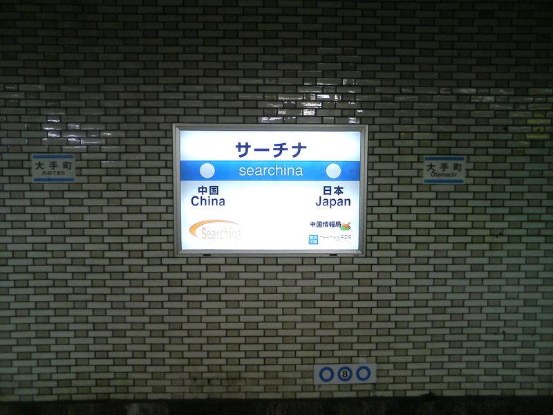 f:id:shirakinozomi:20071019220426j:image:left