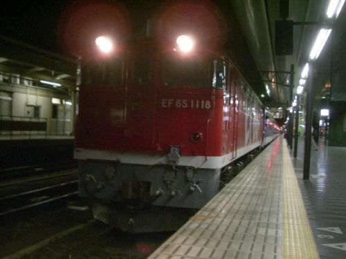f:id:shirakinozomi:20071120011245j:image:left
