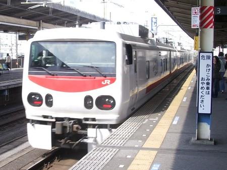 f:id:shirakinozomi:20080307231039j:image