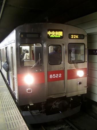 f:id:shirakinozomi:20080504233256j:image