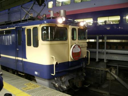 f:id:shirakinozomi:20080701014257j:image