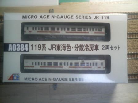 f:id:shirakinozomi:20081125191344j:image