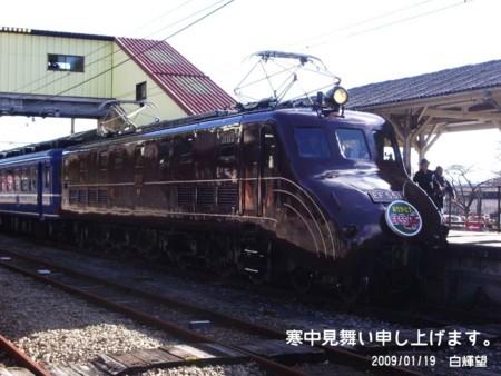 f:id:shirakinozomi:20090120002642j:image
