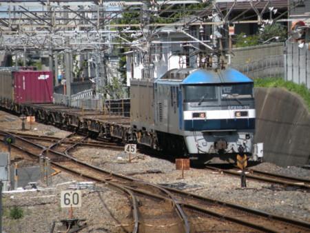 f:id:shirakinozomi:20090427125258j:image