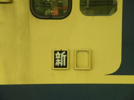 f:id:shirakinozomi:20110404195637j:image