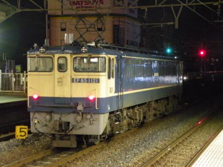 f:id:shirakinozomi:20110404195838j:image