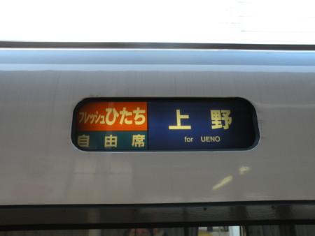f:id:shirakinozomi:20120212145227j:image:w360