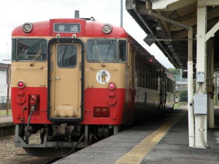 f:id:shirakinozomi:20120814120636j:image:w360