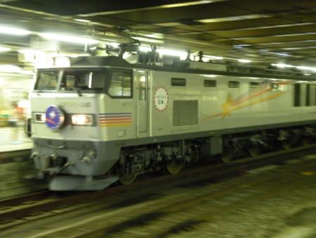 f:id:shirakinozomi:20120814175010j:image:w360