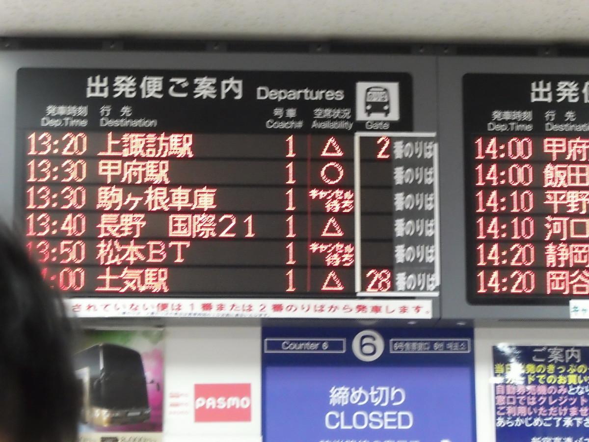 f:id:shirakinozomi:20130327131659j:plain