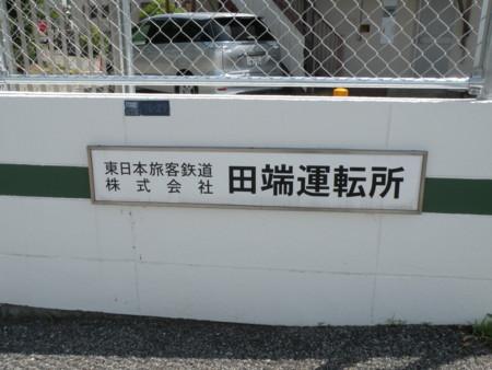 f:id:shirakinozomi:20130601101600j:image:w360