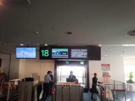 f:id:shirakinozomi:20151220142845j:image