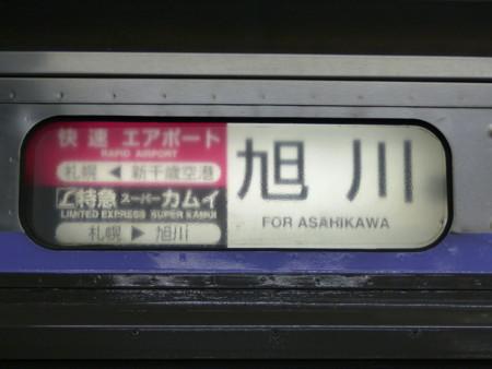 f:id:shirakinozomi:20151220181541j:image