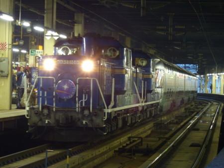 f:id:shirakinozomi:20151221160941j:image