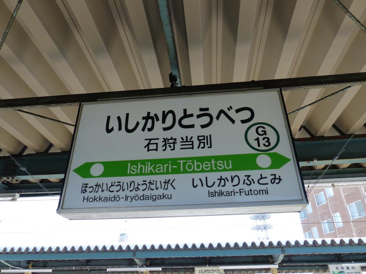 f:id:shirakinozomi:20160228104434j:plain
