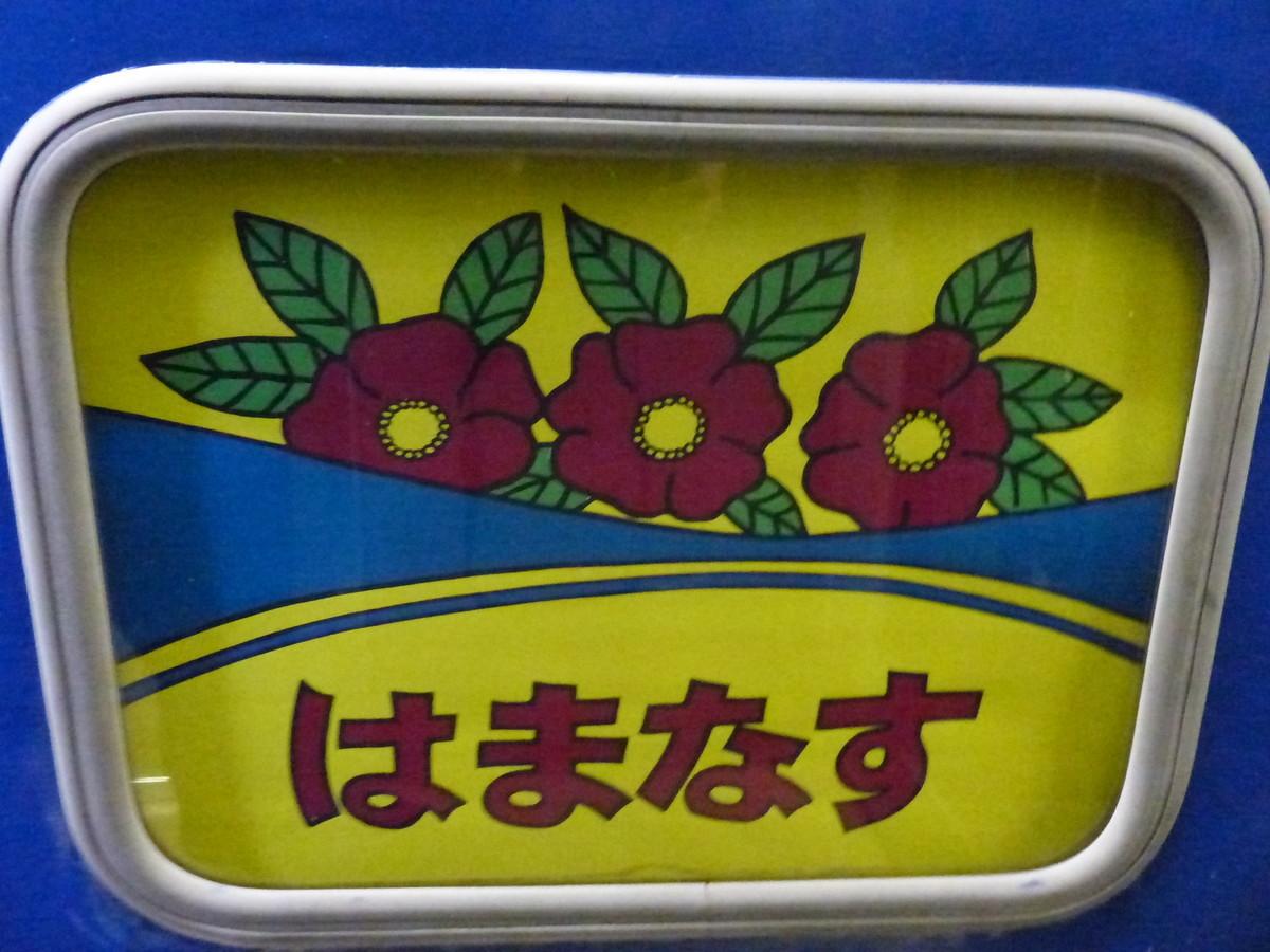 f:id:shirakinozomi:20160229034724j:plain
