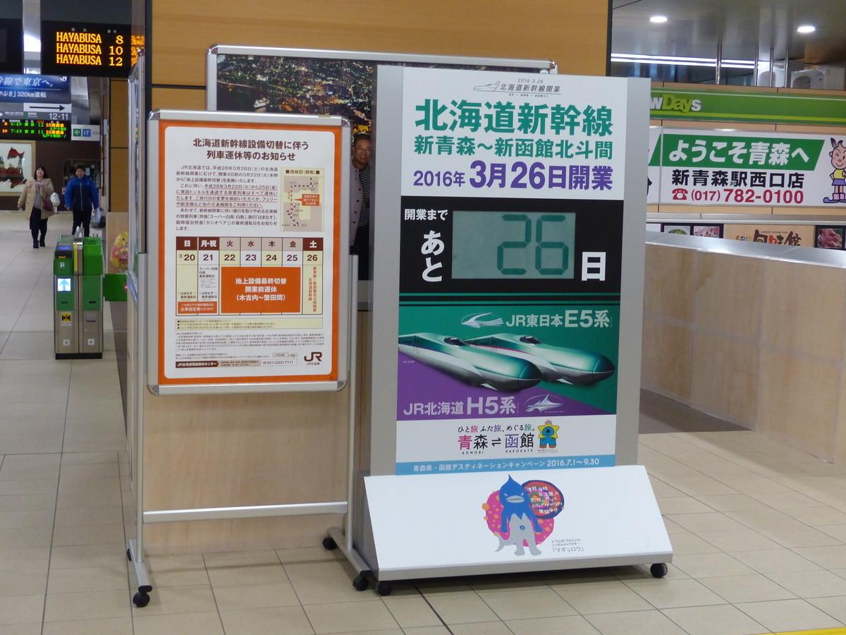 f:id:shirakinozomi:20160229064244j:plain