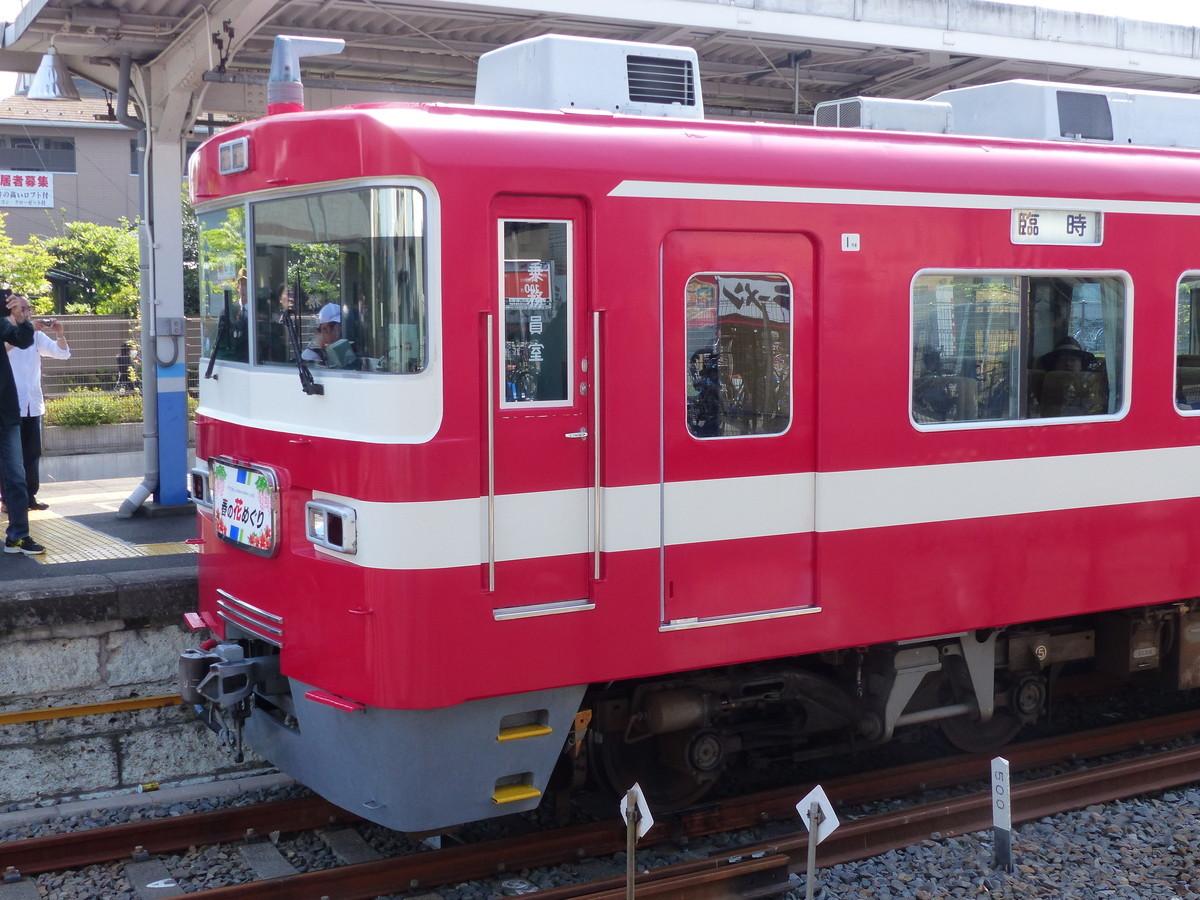 f:id:shirakinozomi:20180421092604j:plain