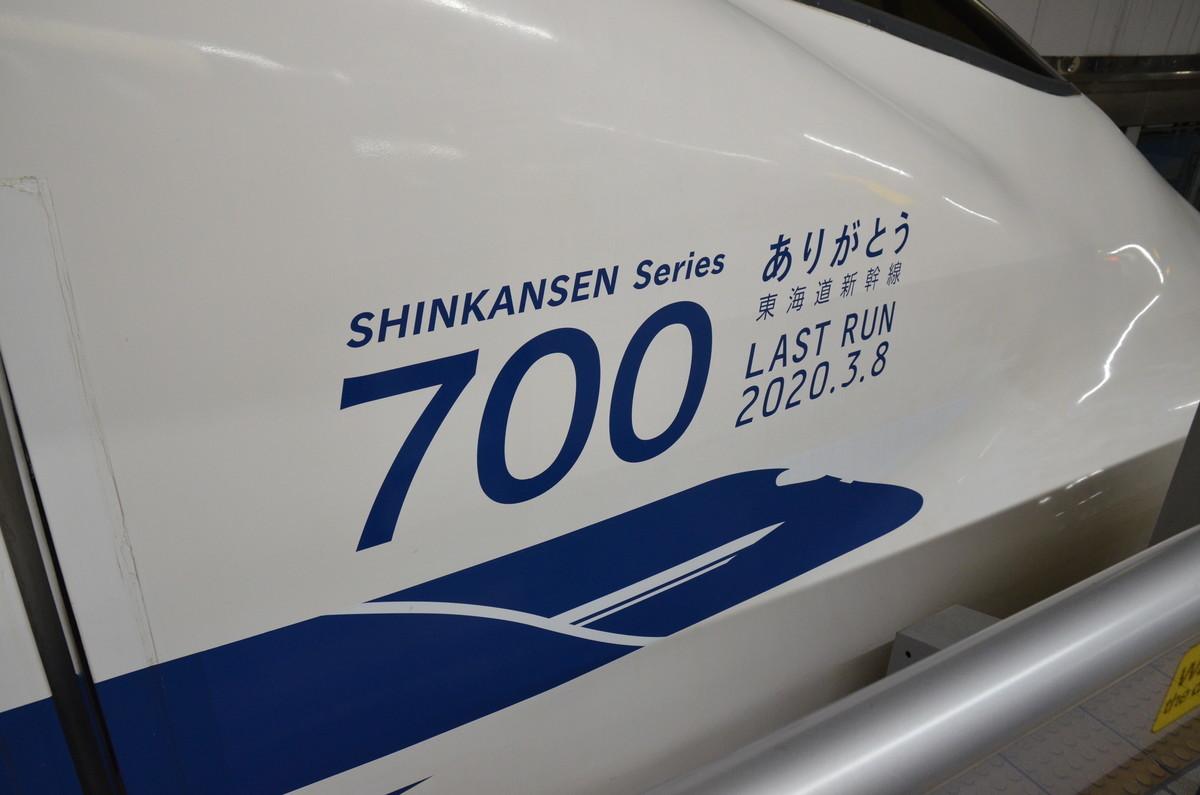 f:id:shirakinozomi:20200308223250j:plain