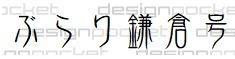 f:id:shirakinozomi:20200629004220j:plain