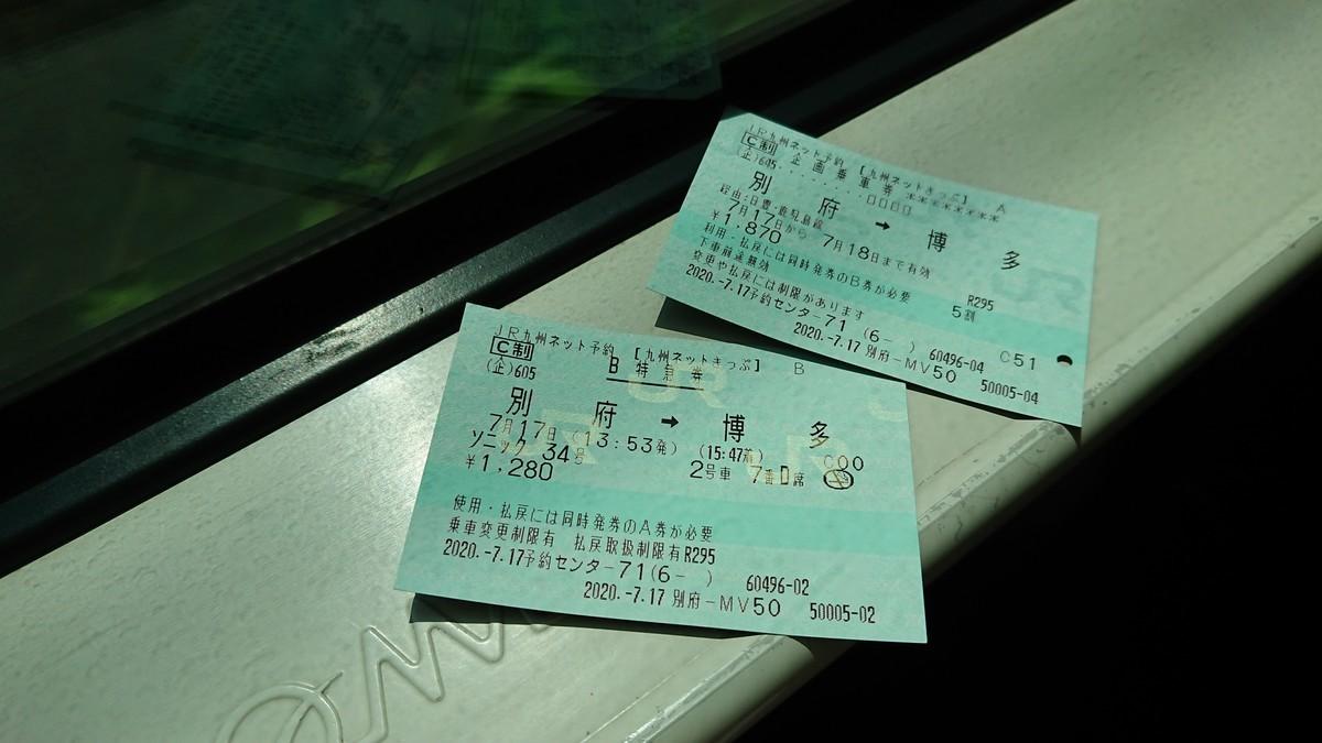 f:id:shirakinozomi:20200717142007j:plain