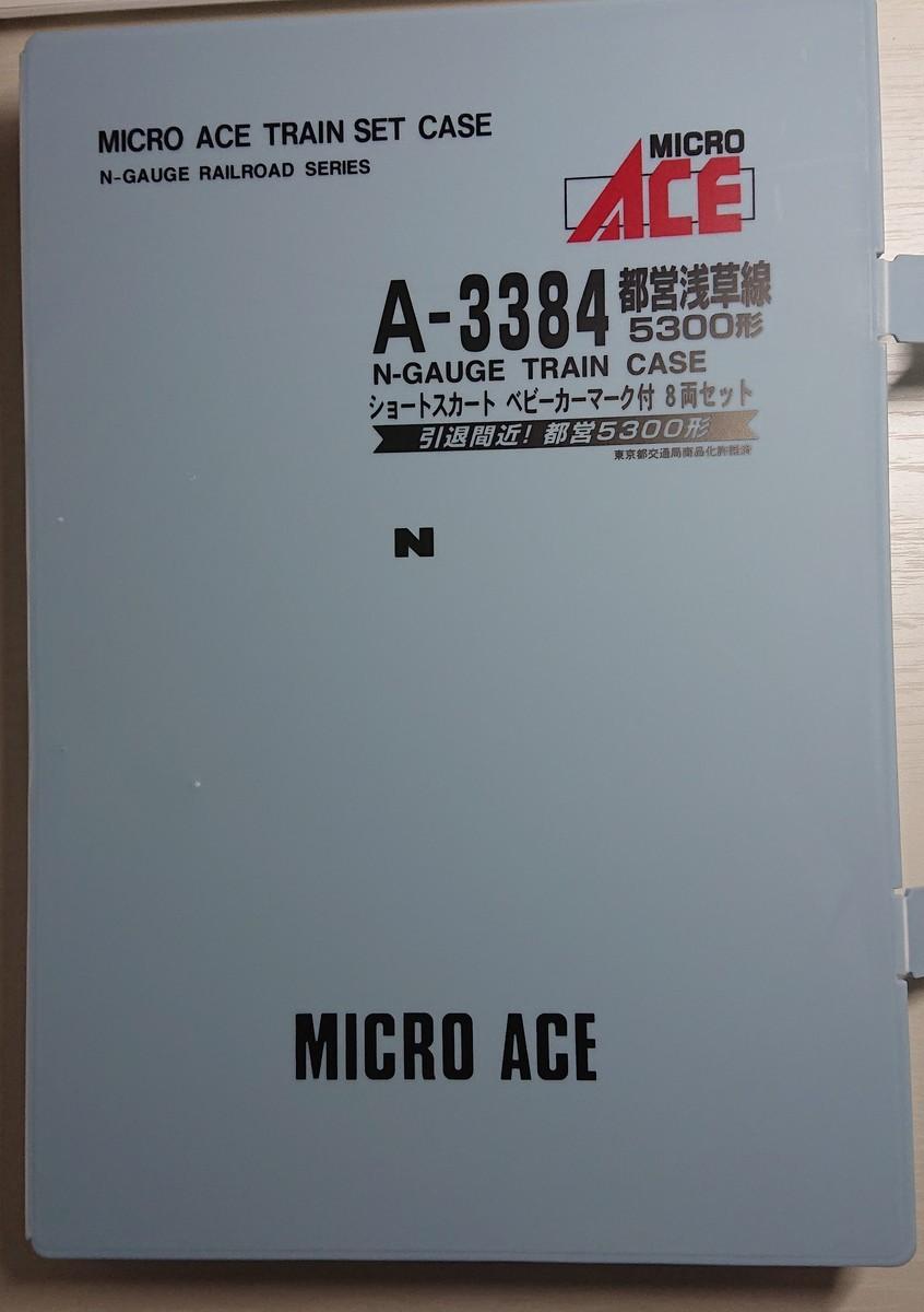 f:id:shirakinozomi:20201205224457j:plain