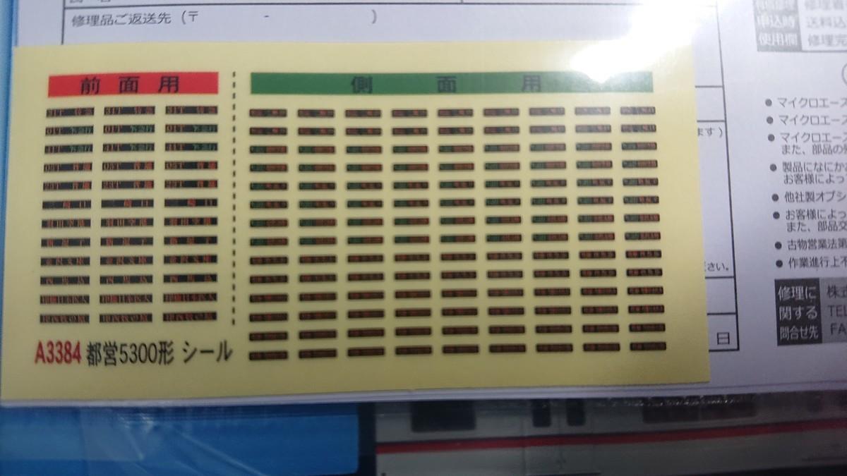 f:id:shirakinozomi:20201205224737j:plain