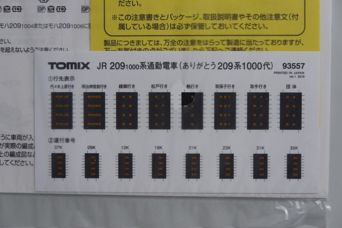 f:id:shirakinozomi:20210131004739j:plain