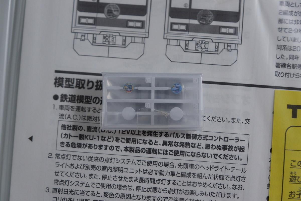 f:id:shirakinozomi:20210131004822j:plain
