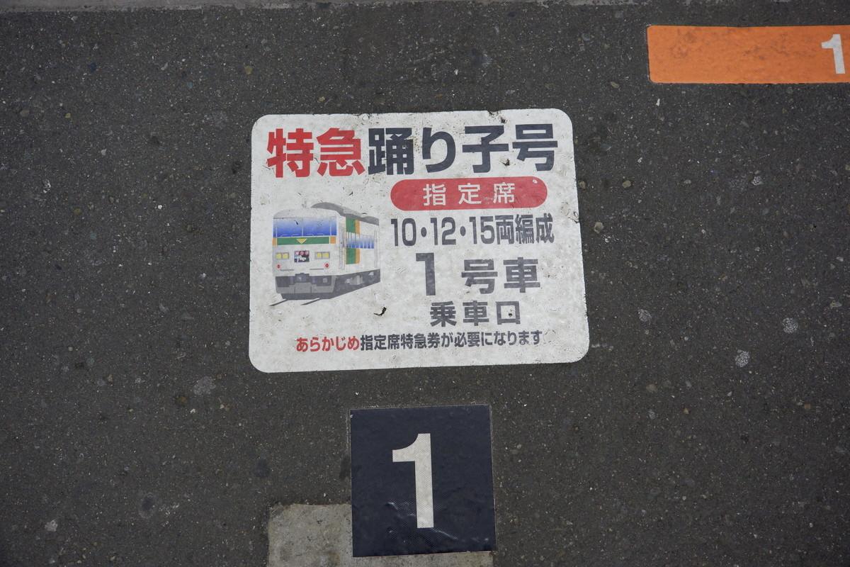 f:id:shirakinozomi:20210219222052j:plain