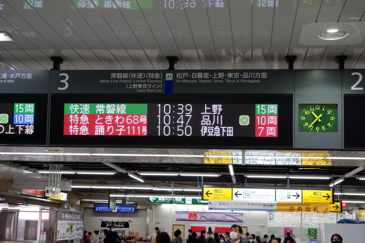 f:id:shirakinozomi:20210227104230j:plain